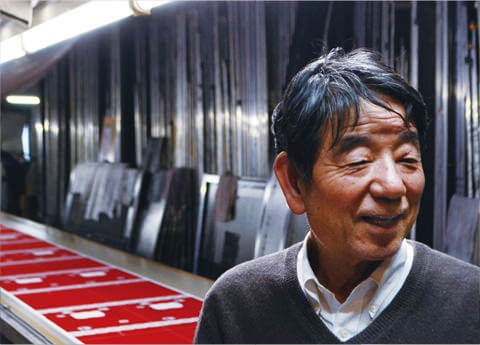鶴貝捺染工業有限会社 鶴貝 雅廣